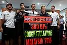Galería: la celebración de los 300 GP de Button