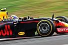 Ферстаппена назвали лучшим гонщиком ГП Малайзии