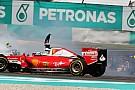Vettel over startincident: