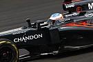 Алонсо: прогрес McLaren не гарантує успіху у 2017 році