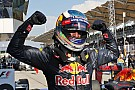 リカルド「前回の勝利が少しの安堵感と自信をくれた」日本GPは自信あり
