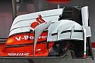 Технічний брифінг: інша конфігурація переднього антикрила Ferrari SF16-H