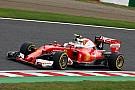 Gridpenalty voor Raikkonen, Verstappen start als derde