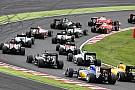 Гран При Японии: командный обзор