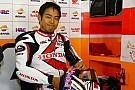 Aoyama vervangt geblesseerde Pedrosa tijdens GP Japan