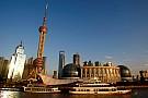 """[独家]上海ePrix或于""""第四季""""成行"""
