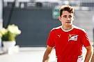Юниоры Ferrari могут стать пилотами Prema в будущем сезоне GP2