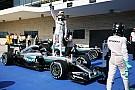 Las 50 victorias de Hamilton en Fórmula 1 en imágenes