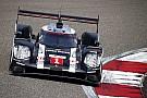 Экипаж Porsche установил лучшее время первого дня этапа в Китае