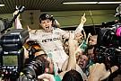 El camino de Rosberg al campeonato