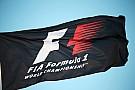 EU-Steuerprüfung bei der Formel 1?