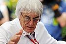 Ecclestone não sabe se Liberty completará compra da F1