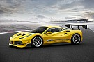 Ferrari Ferrari onthult 488 Challenge-bolide voor 2017