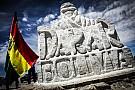 Посуха у Болівії не зашкодить