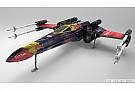 GALERÍA: X-Wing F1