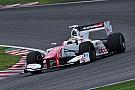 Super Fórmula Vandoorne não aprendeu muito no Japão, diz chefe da GP2