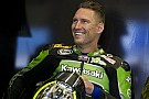 Supersport Wild card su una Yamaha per Anthony West a Phillip Island