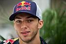 Super Formula У Red Bull підтвердили перехід Гаслі у Суперформулу