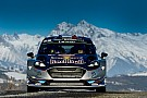 WRC 2017: нова епоха вже сьогодні!