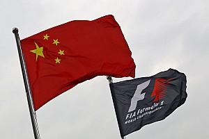 上海政府支持继续举办F1大奖赛