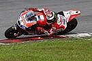【MotoGP】適応に苦戦中のロレンソ、