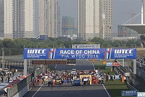WTCC Actualités La manche chinoise déplacée sur le circuit de Ningbo ?