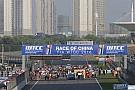 WTCC La manche chinoise déplacée sur le circuit de Ningbo ?