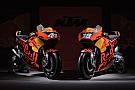 MotoGP KTM согласилась с 2018 года поставлять мотоциклы частной команде