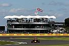 فورمولا 1 نادي سائقي السباقات البريطانيّ: حلبة سيلفرستون لم تعد تحت خطر البيع