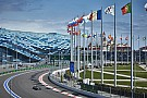El Gran Premio de Rusia de F1 se celebrará en Sochi hasta 2025