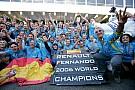 Думка: чому варто очікувати третього пришестя Алонсо в Renault