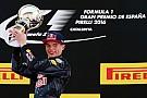 Formel 1 2017: Daten und Fakten zum GP Spanien in Barcelona