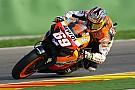 MotoGP Plusieurs motos de Nicky Hayden exposées au Mugello