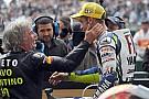 """Rossi: """"A Nieto le echaremos mucho de menos"""""""