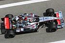 Formule 1 Diaporama - Les F1 pilotées par Kimi Räikkönen depuis ses débuts