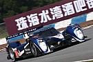 WEC Peugeot batal ikut LMP1?