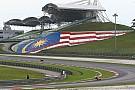Los horarios del GP de Malasia de MotoGP