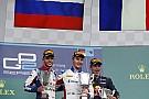 F1 Perfil: Sirotkin, desechado por Sauber, ahora es titular con Williams