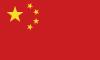 Formel 1 Schanghai