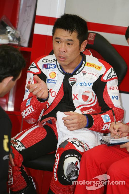 Noriyuki Haga