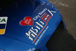 Sponsor of Darryl O'Young, Audi Sport Team Phoenix Audi A4 DTM