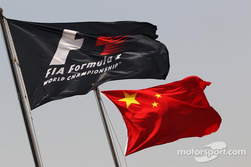 F1旗帜和中国国旗