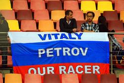 Vitaly Petrov, Caterham taraftarları