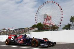 Max Verstappen, Scuderia Toro Rosso STR9, Testfahrer