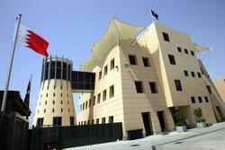 Bahreyn'den kartpostal