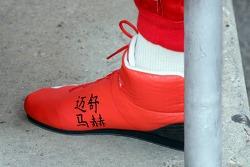 The Puma shoe of Michael Schumacher