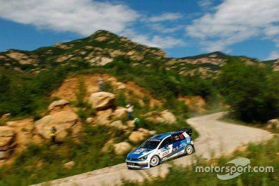 Rally Beijing Huairou, кандидатская гонка на включение Ралли Китай в календарь WRC