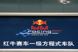 Red Bull Racing, sign