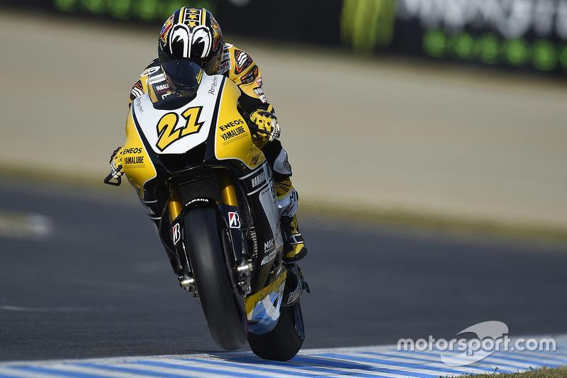 Katsuyuki Nakasuga, Yamaha Factory Racing