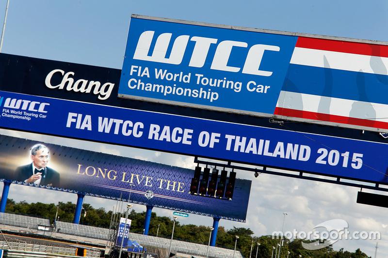 Chang International Circuit атмосфера